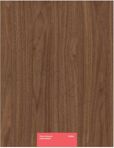 Ламинат Kastamonu Floorpan Орех Авиньон коричневый FP0035