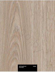 Ламинат Kastamonu Floorpan Дуб индийский песочный FP0048