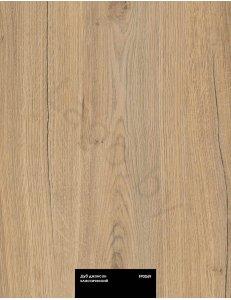 Ламинат Kastamonu Floorpan Дуб Джонсон класический FP0049